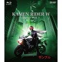 仮面ライダーダブル Blu-ray BOX 1【Blu-ray】 [ 桐山漣 ]
