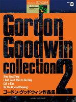 STAGEA アーチスト 5〜3級 Vol.39 ゴードン・グッドウィン作品集2