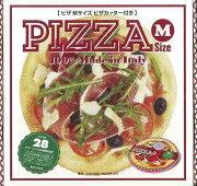 【バーゲン本】ピザMサイズ ピザカッター付き