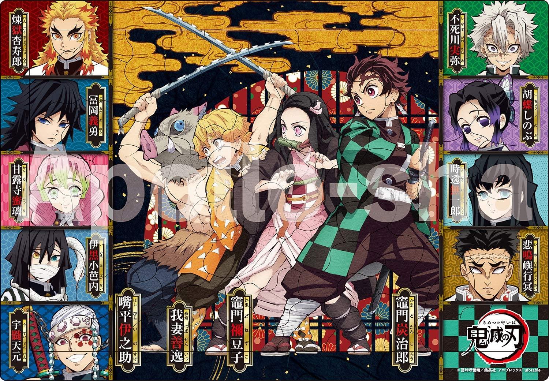 【鬼滅の刃】ピクチュアパズル 75ピース 25-141 鬼滅の刃