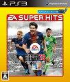 EA SUPER HITS FIFA 13 ワールドクラス サッカー PS3版の画像