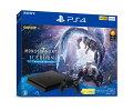 """PlayStation4 """"モンスターハンターワールド:アイスボーン マスターエディション"""" Starter Pack Black"""