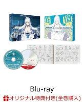 【楽天ブックス限定全巻購入特典対象】アズールレーン Vol.2(初回生産限定版)【Blu-ray】