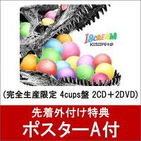 【ポスターA付】I SCREAM (完全生産限定 4cups盤 2CD+2DVD)