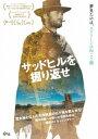 サッドヒルを掘り返せ【Blu-ray】 [ エンニオ・モリコーネ ]