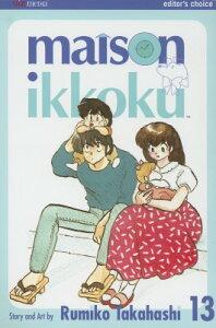 Maison Ikkoku, Vol. 13 MAISON IKKOKU VOL 13 (Maison Ikkoku (Paperback)) [ Rumiko Takahashi ]