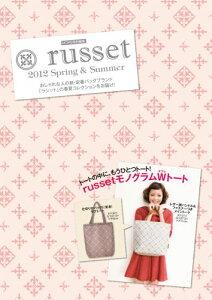 russet 2012 Spring & Summer