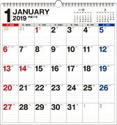 書き込み式シンプルカレンダー B3変型(2019年)