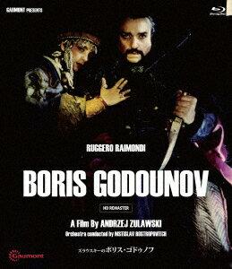 ズラウスキーのボリス・ゴドゥノフ【Blu-ray】