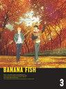 BANANA FISH Blu-ray Disc BOX 3(完全生産限定版)【Blu-ray】 [ 内田雄馬 ]