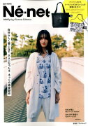 ネ・ネット 2018 Spring/Summer Collection