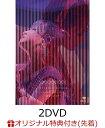 """【楽天ブックス限定先着特典】大原櫻子 CONCERT TOUR 2021""""Which?""""(2DVD)(オリジナルアーティストカード(両面・A5サイズ/絵柄E)) [ 大.."""