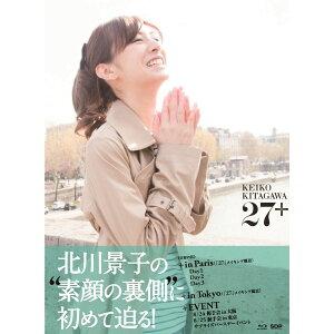 【楽天ブックスならいつでも送料無料】北川景子 Making Documentary 27+【Blu-ray】 [ 北川...