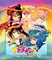 美少女戦士セーラームーンS Blu-ray COLLECTION Vol.2【Blu-ray】