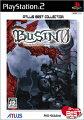 BUSIN 0 アトラスベストの画像
