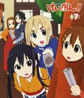 けいおん!!(第2期) 7【初回生産限定】【Blu-ray】