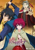 暁のヨナ Vol.2【Blu-ray】