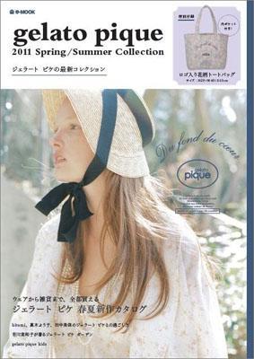 【送料無料】gelato pique 2011 Spring/Summer Collection
