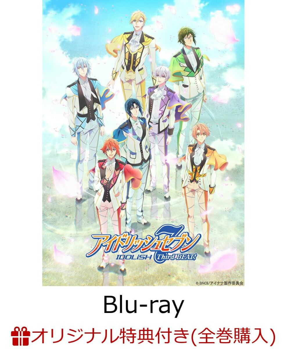 アニメ, キッズアニメ  Third BEAT! Blu-ray 3 Blu-ray(14B1(57mm)2Re:vale)