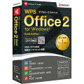 【楽天スーパーSALE期間限定価格】WPS Office 2 Gold Edition 【DVD-ROM版】