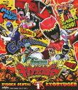 スーパー戦隊シリーズ::獣電戦隊キョウリュウジャー VOL.1【Blu-ray】 [ 竜星涼 ]