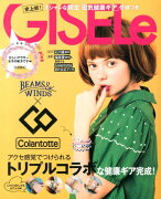 バーゲン GISELe×BEAMS WINDS×Colantotte 主婦の友社