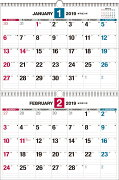 ダブルリング式2カ月シンプルカレンダー B3(2019年)