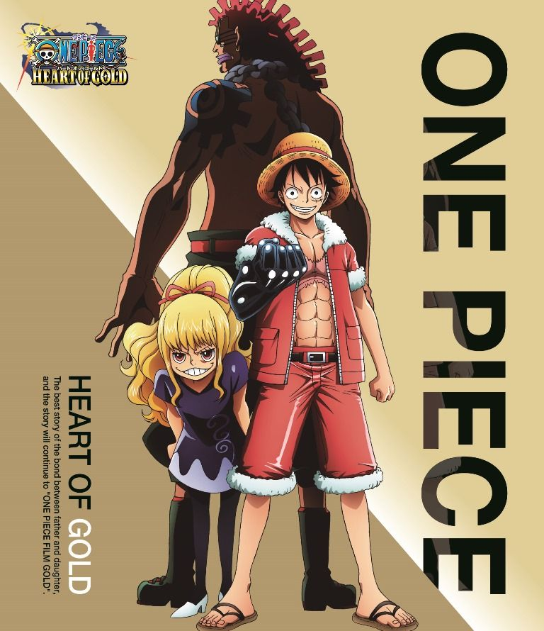ONE PIECE HERT OF GOLD 〜ハートオブ ゴールド〜【Blu-ray】
