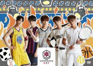 ★博9 DAY2〜SUPERNOVA〜 [ SUPERNOVA ]