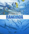 virtual trip TAHITI RANGIROA diving view cinematography by Shigeru Furushima【Blu-ray】