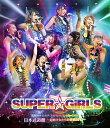 SUPER☆GiRLS 生誕3周年記念SP アイドルストリートカーニバル日本武道館〜超絶少女たちの挑戦2013〜【Blu-ray】 [ SUPER☆GiRLS ]