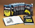 完訳版シャーロック・ホームズ全集(全14巻)