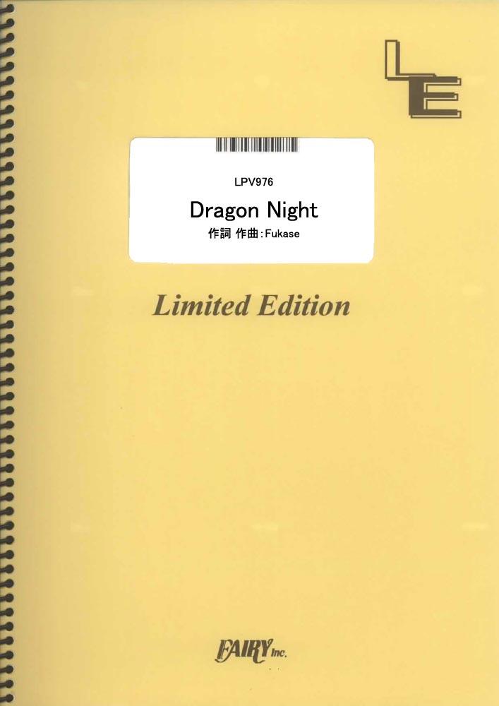 LPV976 Dragon Night by SEKAI NO OWARI(ピアノ&ヴォーカル)画像