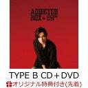 【楽天ブックス限定先着特典】 Addicted BOX (TYPE B CD+DVD) (アナザージャケット) [ 加藤和樹 ]