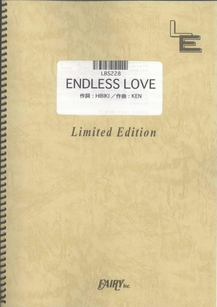 LBS228 ENDLESS LOVE/D-SHADE画像