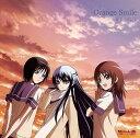 【送料無料】TVアニメ「ぬらりひょんの孫~千年魔京~」エンディングテーマ::Orange Smile