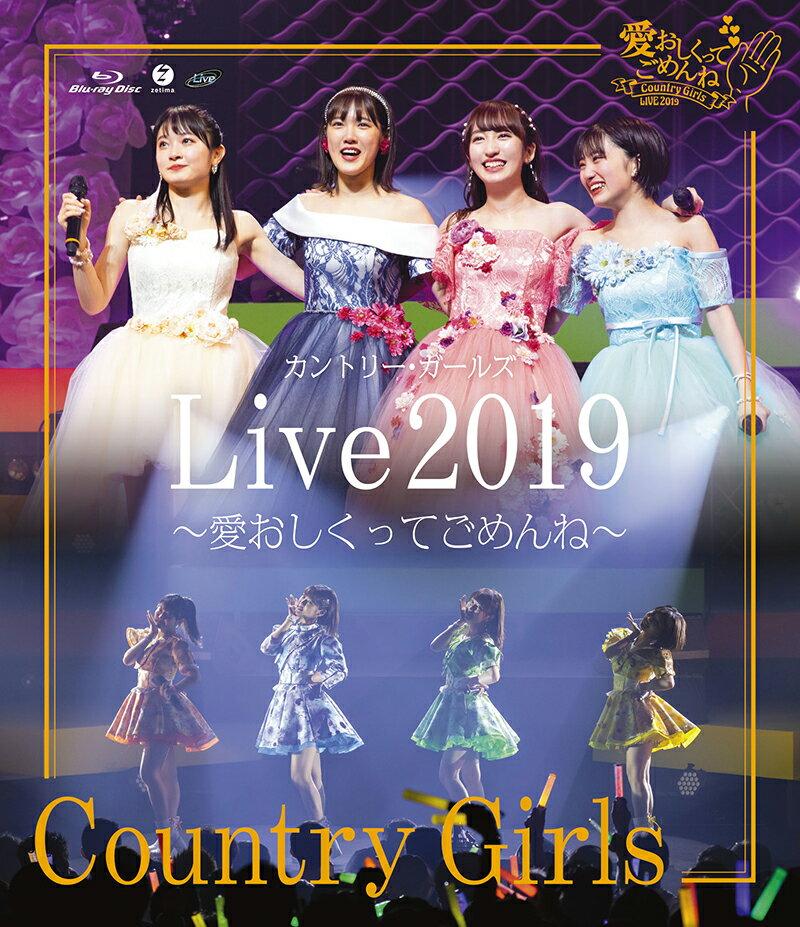 カントリー・ガールズ ライブ2019 〜愛おしくってごめんね〜【Blu-ray】