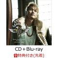 【先着特典】40 -forty- (CD+Blu-ray+スマプラ) (A5オリジナルクリアファイル)