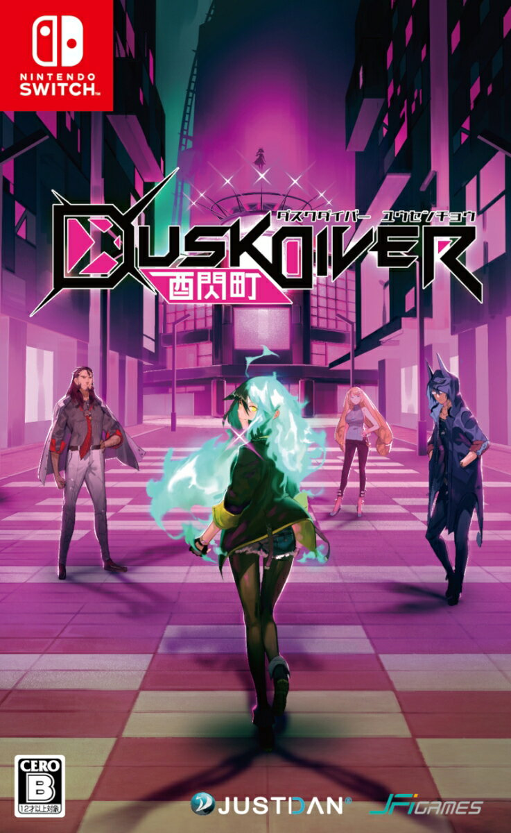 Dusk Diver 酉閃町 - ダスクダイバー ユウセンチョウ - 通常版 Nintendo Switch版画像