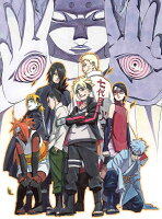 BORUTO -NARUTO THE MOVIE-【完全生産限定版】【Blu-ray】