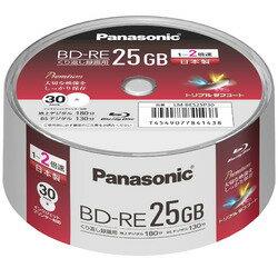 Panasonic 録画用2倍速ブルーレイディスク片面1層25GB(書換型)スピンドル30枚パック LM-BES25P30