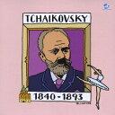 500円クラシック 3::チャイコフスキー:「ピアノ協奏曲第1番」「白鳥の湖」「弦楽セレナード」ほか [ (オムニバス) ]