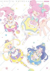 キラッとプリ☆チャン(シーズン3) Blu-ray BOX-1【Blu-ray】