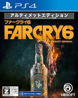 【特典】ファークライ6 アルティメットエディション PS4版(【初回生産限定封入特典】「リベルタードパック」プロダクトコード)
