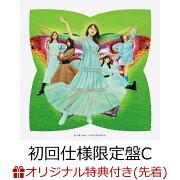 【楽天ブックス限定先着特典】君に叱られた (初回仕様限定盤 CD+Blu-ray Type-C)(ポストカード(Type A))