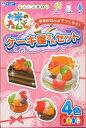 お米のねんどケーキ屋さんセット4色 ([教育用品])