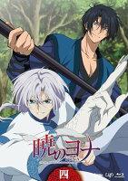 暁のヨナ Vol.4【Blu-ray】