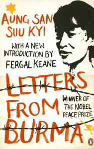 Letters from Burma LETTERS FROM BURMA [ Aung San Suu Kyi ]
