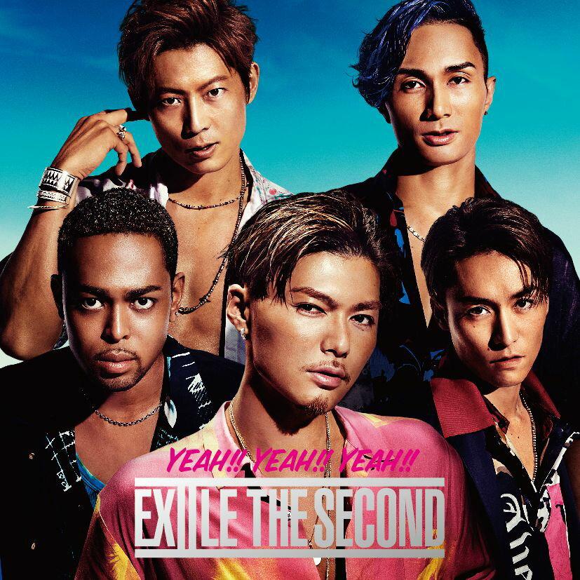 ロック・ポップス, その他 YEAH!! YEAH!! YEAH!! (CDDVD) EXILE THE SECOND