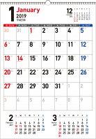 書き込み式シンプルカレンダー A2タテ(2019年)